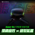 平廣 送袋 SOUNDPEATS Gamer No.1 藍芽耳機 台灣公司貨保1年 電玩 低延遲 真無線 耳機 GN1