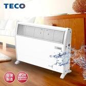 【TECO東元】浴室臥房兩用防潑水微電腦電暖器 YN2001CB *加碼送3M 9501V PM2.5空污微粒防護口罩*