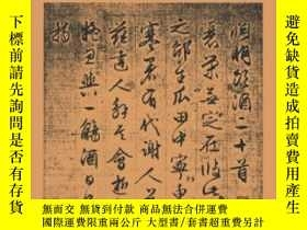 二手書博民逛書店The罕見Selected Poems of T ao Ch i