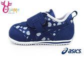 ASICS SUKU 小童學步鞋IDAHO BABY 可愛點點 機能運動鞋 K7686#藍色◆OSOME奧森童鞋/小朋友
