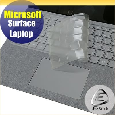 【Ezstick】Microsoft Surface Laptop 奈米銀抗菌TPU鍵盤保護膜
