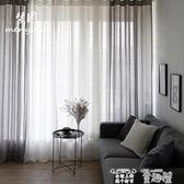 窗紗 定制北歐簡約現代純色落地窗簾 白紗飄窗紗簾隔斷窗紗布料成品定制 童趣屋