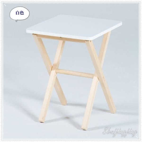 【水晶晶家具/傢俱首選】HT9802-6 八色鳥實木腳彩色便利桌~~六色可選