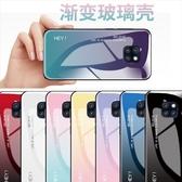 簡約 華爲mate20 手機殼mate20x 漸變  9H 鋼化玻璃全包防摔mate20Pro 保護套