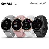 【福笙】GARMIN vivoactive 4S GPS智慧心率腕錶 行動支付 脈搏血氧感測 音樂儲存播放