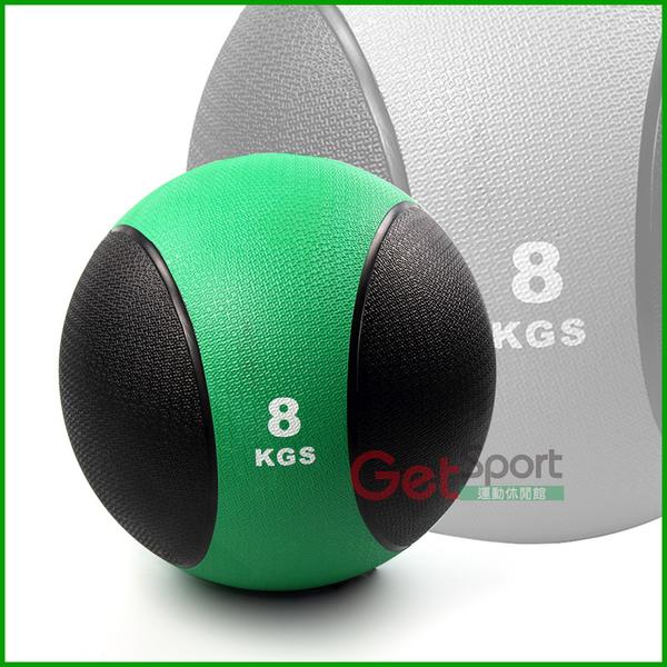 橡膠藥球8公斤(8kg重力球/太極球/健身球/重量球/平衡訓練球/健力球)