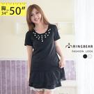 拼接--可愛滿分胸前蕾絲水鑽設計拼接素面雪紡蛋糕裙短袖長上衣(白.黑M-2L)-D324眼圈熊中大尺碼