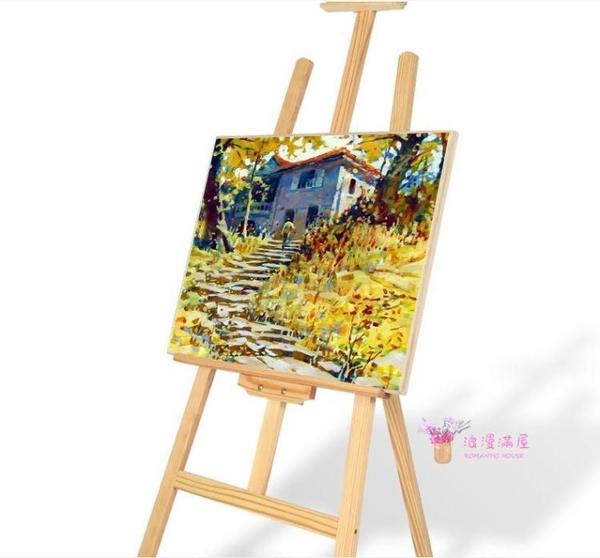 畫架?1.5米黃鬆原木畫架畫板套裝4k摺疊多功能畫板素描寫生美術用品水彩水粉油畫架木頭展架可T