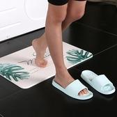 硅藻土 吸水地墊 腳墊 浴室 廁所 腳踏墊 速乾墊  防潮 北歐風硅藻土地墊【Z078-1】米菈生活館