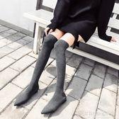 長靴/高筒靴-歐美襪子靴女新款女絲襪長筒靴女過膝平底尖頭瘦瘦靴高筒靴女 多麗絲