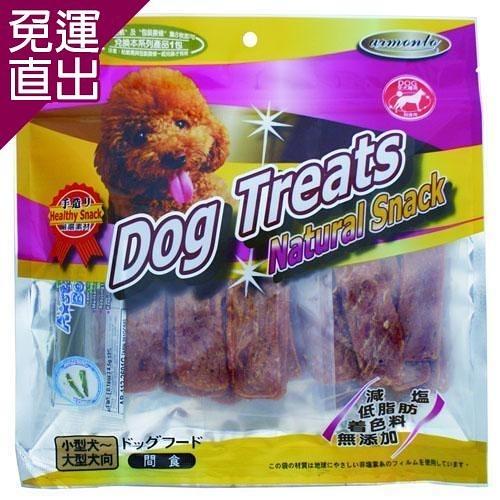 Dog Treats 香烤系列-薄切雞肉脆片200G x 2包【免運直出】