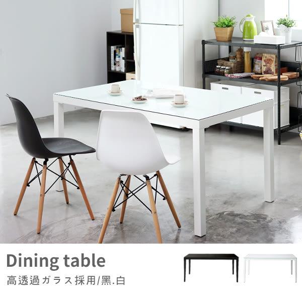 北歐 餐桌椅  辦公桌 家具 簡易【W0006】萊恩強化玻璃餐桌(三色) MIT台灣製 完美主義