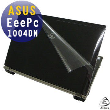 EZstick機身保護貼-ASUS EeePc 1004DN 10吋 機種專用(含上蓋、鍵盤周邊及底部)機身貼