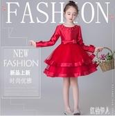 女童禮服公主裙禮服洋氣小女孩蛋糕裙短蓬蓬紗裙子兒童連身裙長袖秋裝 PA9497『紅袖伊人』