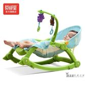寶寶搖椅多功能搖搖椅搖籃床新生兒電動安撫嬰兒搖椅兒童躺椅【台北之家】XW