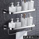 304不銹鋼浴室玻璃置物架壁掛 衛生間化妝品架毛巾架 單層鏡前架 -好家驛站