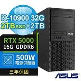 【南紡購物中心】ASUS 華碩 WS720T 商用工作站 i9-10900/32G/2TB SSD+2TB/RTX5000 16G/Win10專業版/3Y