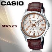 CASIO 卡西歐 手錶專賣店 MTP-E311LY-7A男錶  石英錶  皮革錶帶防水
