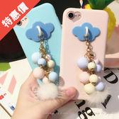 iPhone 6 6s 7 7plus 馬卡龍色小清新毛球手機殼軟殼手機套~娜娜香水美妝~