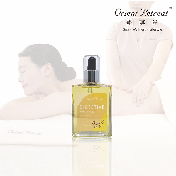 【Orient Retreat登琪爾】腹部調理油Digestive Healing Oil for abdomen use(60ml)