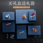 禮盒生日禮物盒精美簡約口紅包裝盒禮品盒空盒【極簡生活】