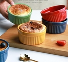 甜品碗 舍里陶瓷舒芙蕾烤碗網紅布丁杯家用烘焙烤箱餐具烤盅蒸蛋糕甜品碗【快速出貨八折下殺】