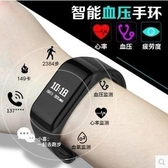 24H現貨·全新二代偵測智慧手環 智慧手環 智慧手錶 運動手錶 簡訊顯示及來電顯示