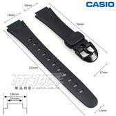 14mm 19mm錶帶 CASIO卡西歐 橡膠錶帶 黑色 錶帶 LW-200-1A 適用 LW-200-1B 適用 B14-LW-200黑