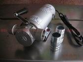 "STS 交流 AC110V 1"" 自吸式抽油機.柴油機.抽油馬達.抽水馬達"