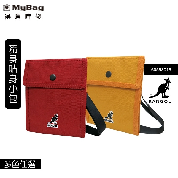 KANGOL 英國袋鼠 側背包 隨身貼身小包 斜背包 扁包 小方包 60553016 得意時袋