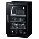 防潮家 90公升頂級商品 電子防潮箱 FD-86A 微電腦控制 更穩定更安心