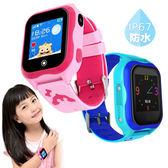 IS愛思 GW-10 防水定位監控兒童智慧手錶可愛粉