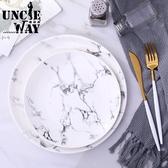 10吋|大理石紋 陶瓷盤子【H1212】餐具 餐盤 器皿 廚房餐具 盤子 碗盤 文藝餐盤