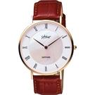 STAR 時代 城市情人羅馬石英手錶-珍珠貝x咖啡x41mm 7T1902-441RG-WMRC