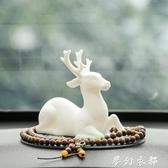 創意汽車擺件新款車載車內一路保平安祝福陶瓷可愛小鹿車上裝飾品 雙十二全館免運
