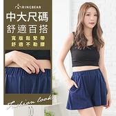 短褲裙--舒適百搭寬版鬆緊褲頭斜插口袋寬鬆棉質短褲(黑.藍L-3L)-R239眼圈熊中大尺碼