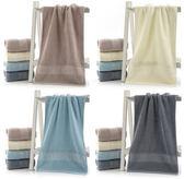 純棉4條裝大毛巾全棉加大加厚擦洗臉面巾