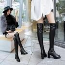 粗跟過膝長靴女靴子高跟韓版皮靴新款冬季女...