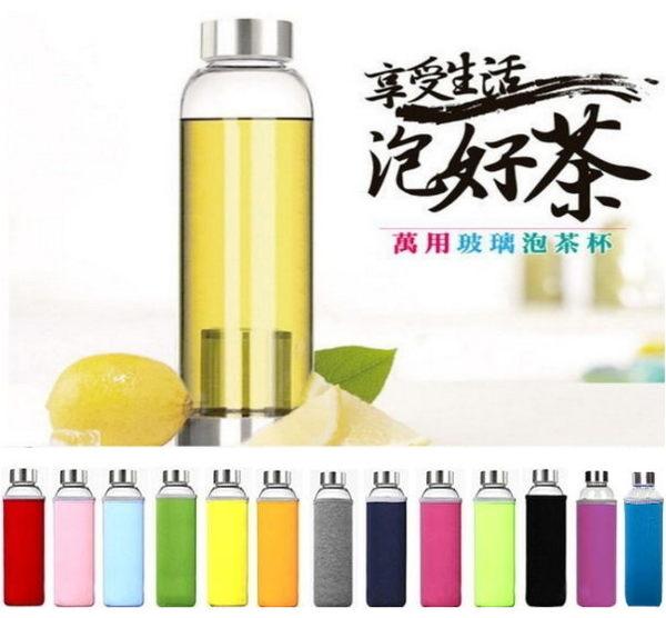 水杯 【KCG031】冷泡茶壺 花茶水瓶 玻璃瓶 隨行杯 咖啡杯 550ml (買1送2) 123ok