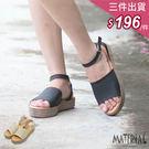 涼鞋 質感素面中底繞踝涼鞋 MA女鞋 T2953