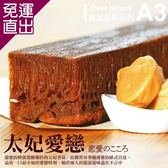 品屋. 預購-甜點小舖 - A3太妃蜂巢蛋糕(2條入/盒,共2盒)【免運直出】