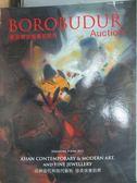 【書寶二手書T3/收藏_YKR】Borobudur_2012/6/9_亞洲當代和現代藝術/珍貴珠寶拍賣