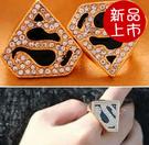 ►摩登洋氣鑽石兩色閃鑽戒指 指環【B2051】