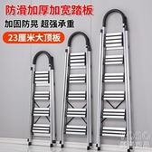 梯子 人字梯鋁合金梯子家用伸縮梯升降加厚多功能折疊梯長不銹鋼 快速出貨YJT