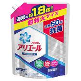 Ariel 超濃縮洗衣精補充包 1260g【愛買】
