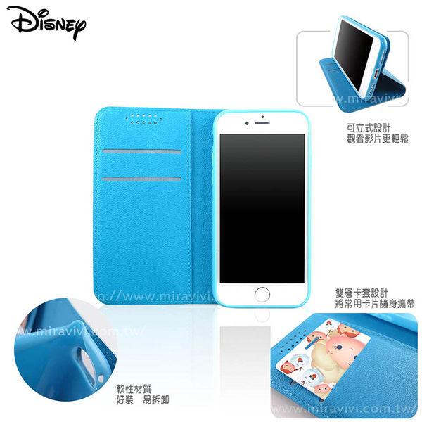 Disney迪士尼ZenFone3(ZE552KL)可立式大臉彩繪皮套