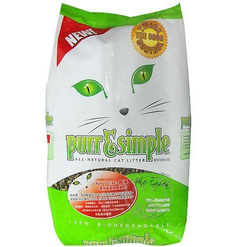 【 ZOO寵物樂園 】Purr & Simple《純淨》天然堅果殼環保砂-8lbs