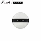 Kanebo 佳麗寶 蜜粉撲N(輕爽持妝蜜粉專用粉撲)