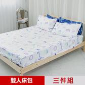 【米夢家居】原創夢想家園-100%精梳純棉雙人5尺床包三件組-白日夢