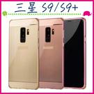 三星 Galaxy S9 S9+ 鏡面PC背蓋+金屬邊框 電鍍手機殼 拉絲紋保護殼 推拉式手機套 壓克力保護套 硬殼